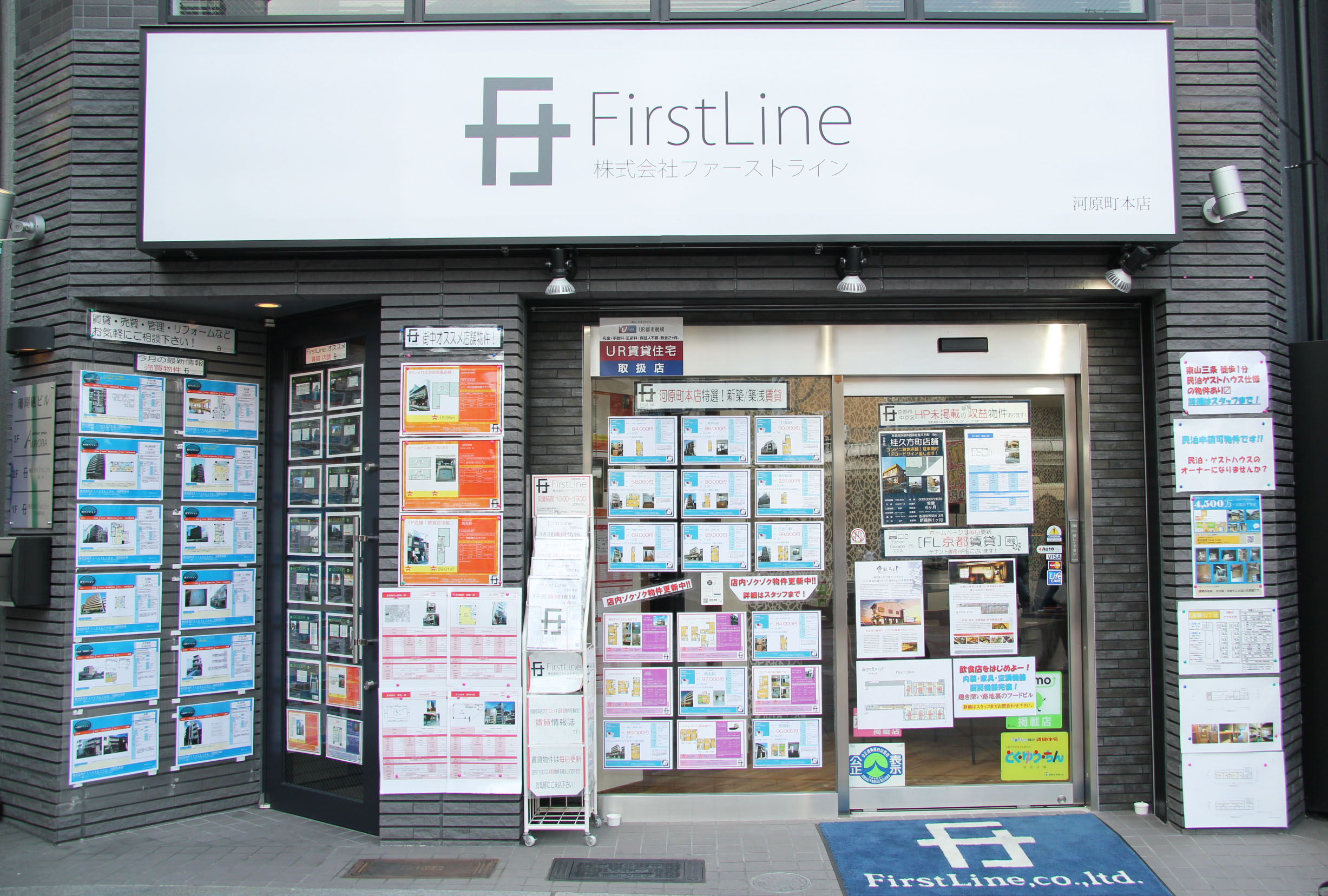 First Line 河原町本店